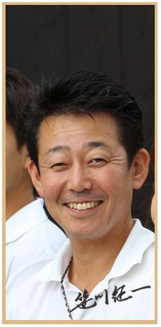 株式会社笹川建築・笹川建築設計事務所 代表 笹川征夫